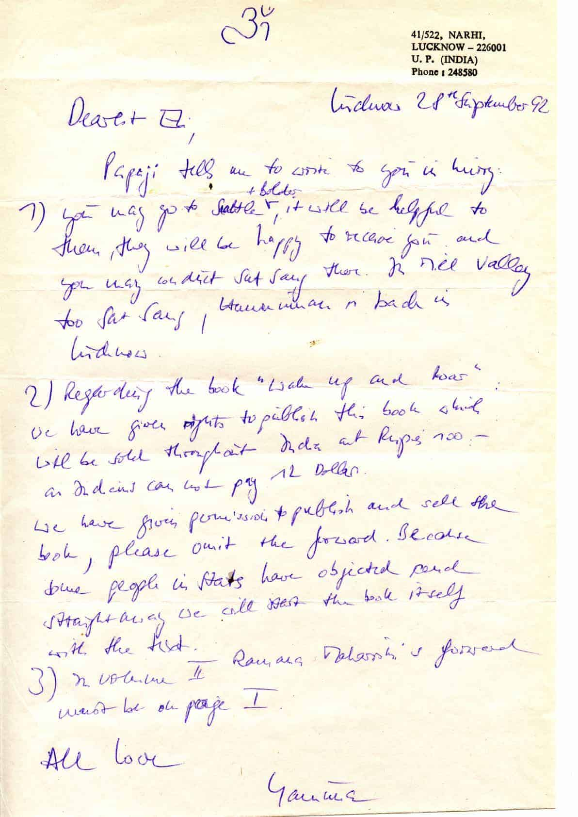 Letter from Papaji to Eli